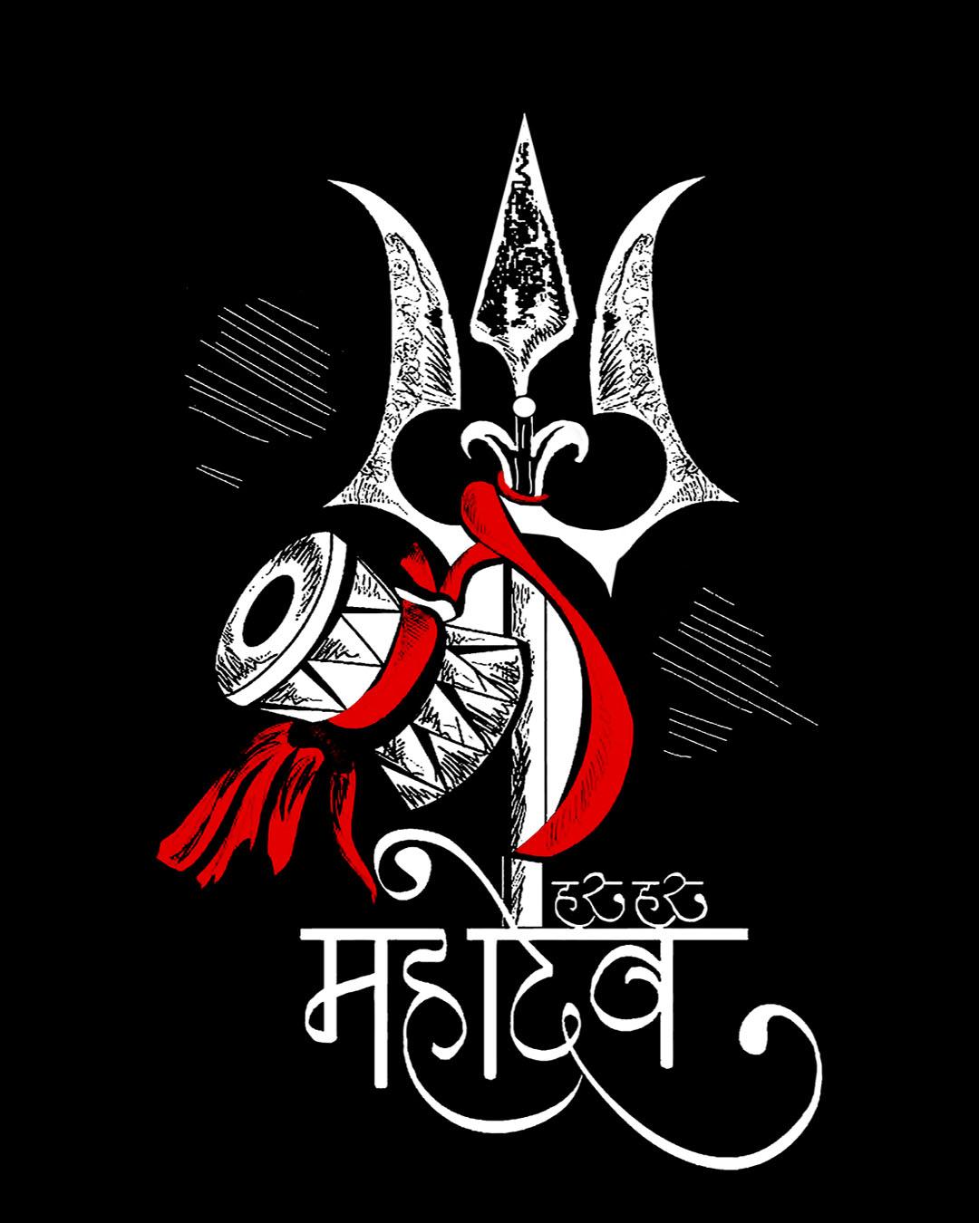 Om-Namah-Shivaya-Har-har-mahadev