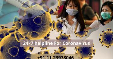 24×7 helpline For Coronavirus