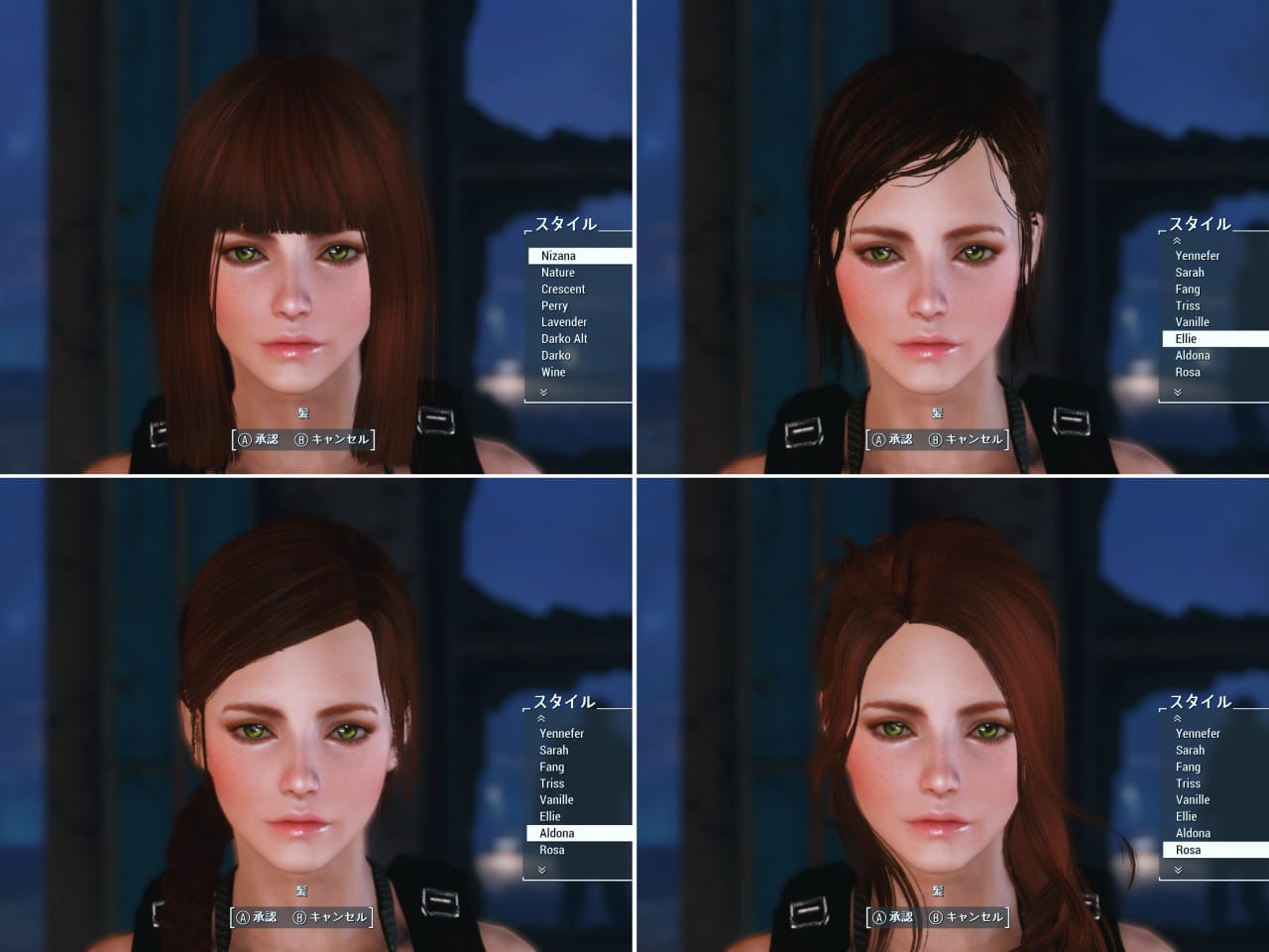 Fallout 4 Misc Hairstyles With Physics2