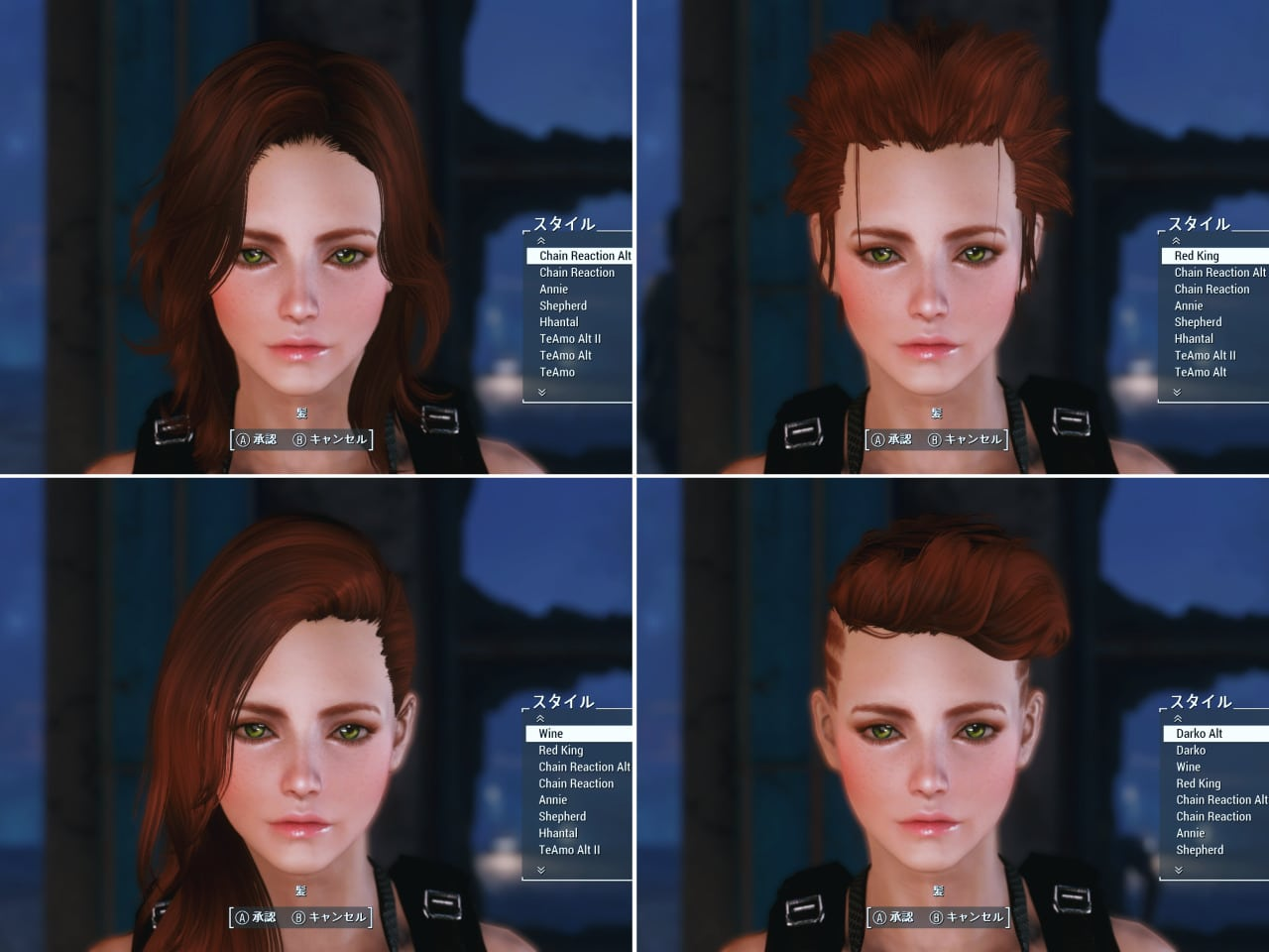 Fallout 4 Misc Hairstyles With Physics3