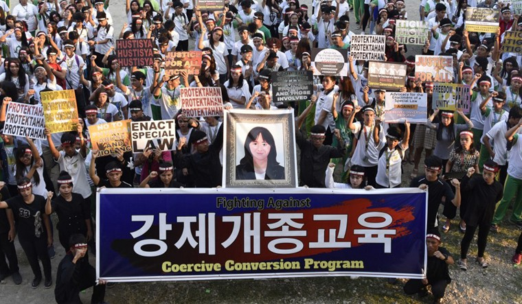 Forceful Coercion Of South Korea