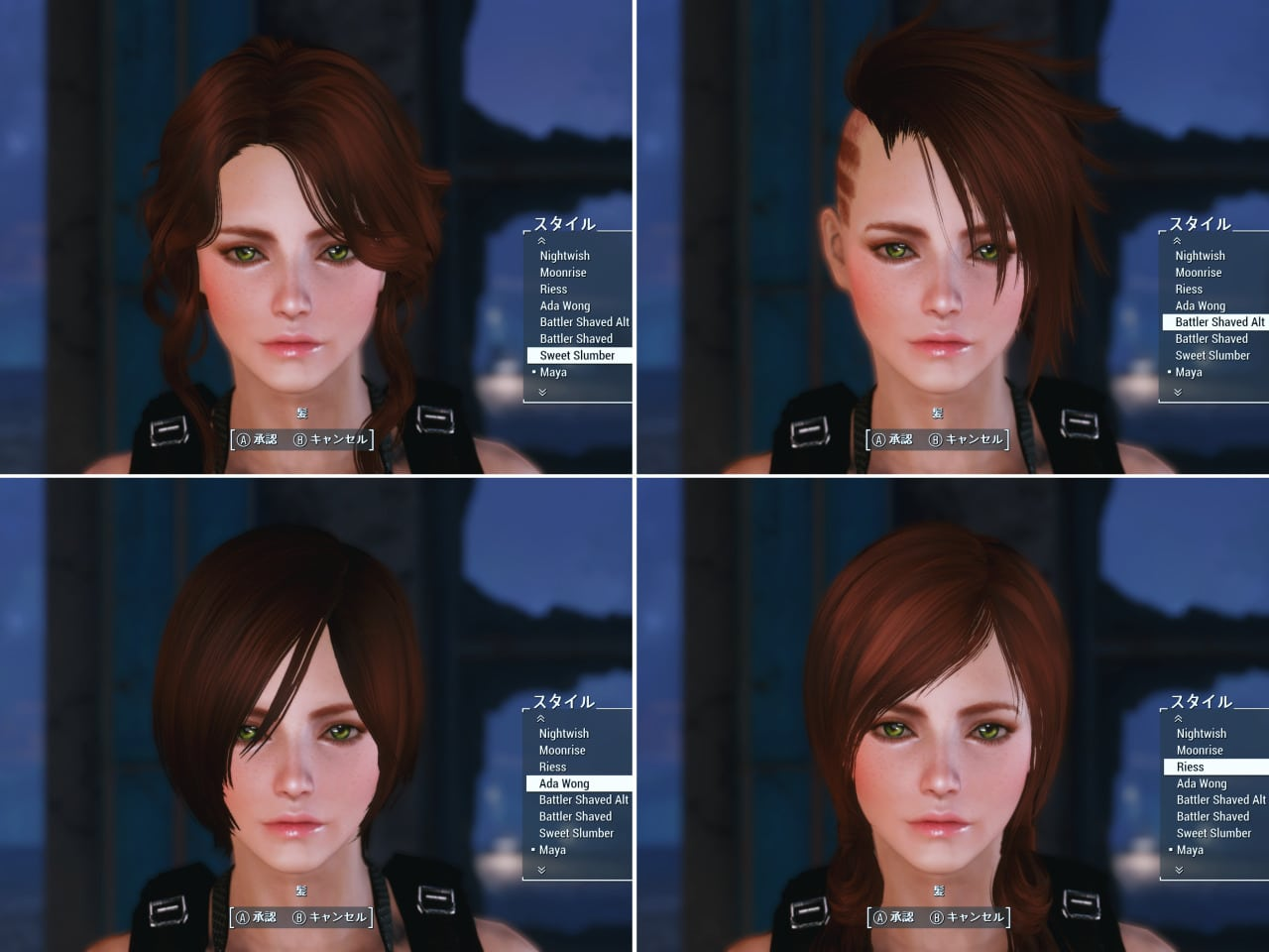 Fallout 4 Misc Hairstyles With Physics