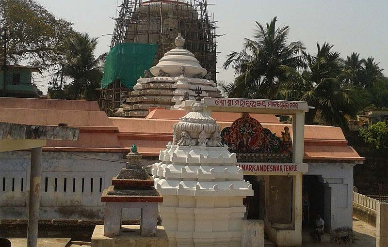 Markandeswara Temple