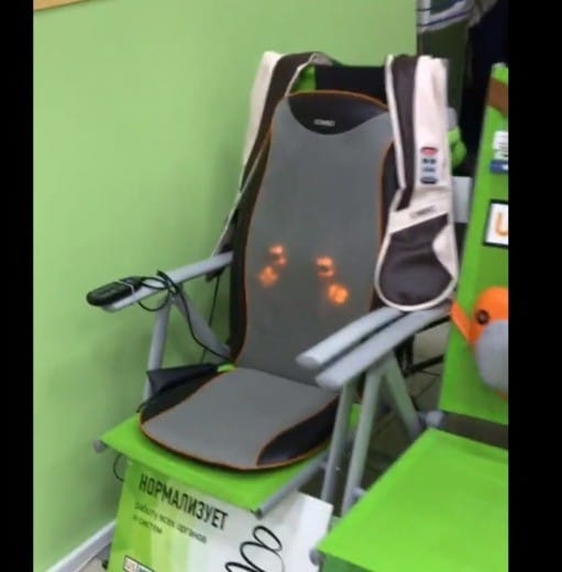 Robotic Gaming Chair